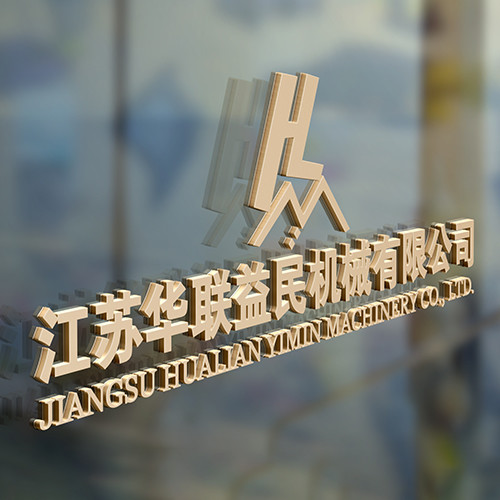 China Jiangsu Hualian Yiming Machinery Co.,Ltd.